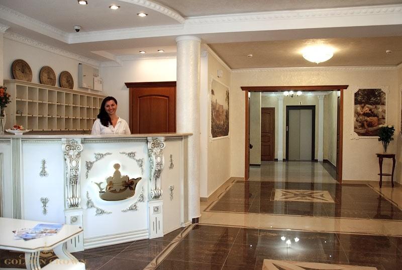 Приемная отеля Золотая Корона, Трускавец